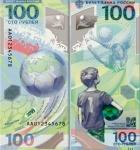 100 рублей 2018г. АА