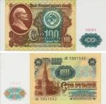 100 рублей 1991г.