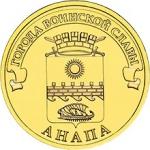 ГВС Анапа