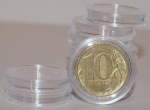 Капсула для монет D 22