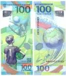 100 рублей 2018г. АВ