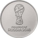 "25 руб. 2018г. ""Футбол"" №1"