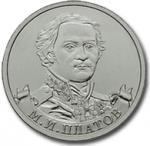 """""""М.И. Платов"""""""