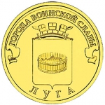 ГВС Луга