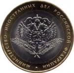 МИД РФ