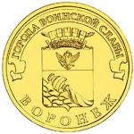 ГВС Воронеж