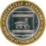 Еврейская автономная область (СПМД)