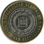 Чеченская республика