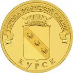 ГВС Курск