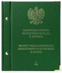 «Памятные монеты Польши (2 злотых)». 1 т.