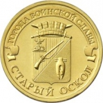 ГВС Старый Оскол