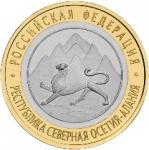 Северная Осетия. Гуртовая.