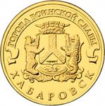 ГВС Хабаровск