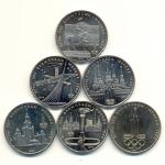 Набор монет СССР 1977-80г.