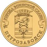 ГВС Петрозаводск