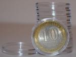 Капсула для монет D 27