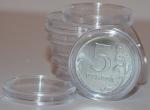 Капсула для монет D 25